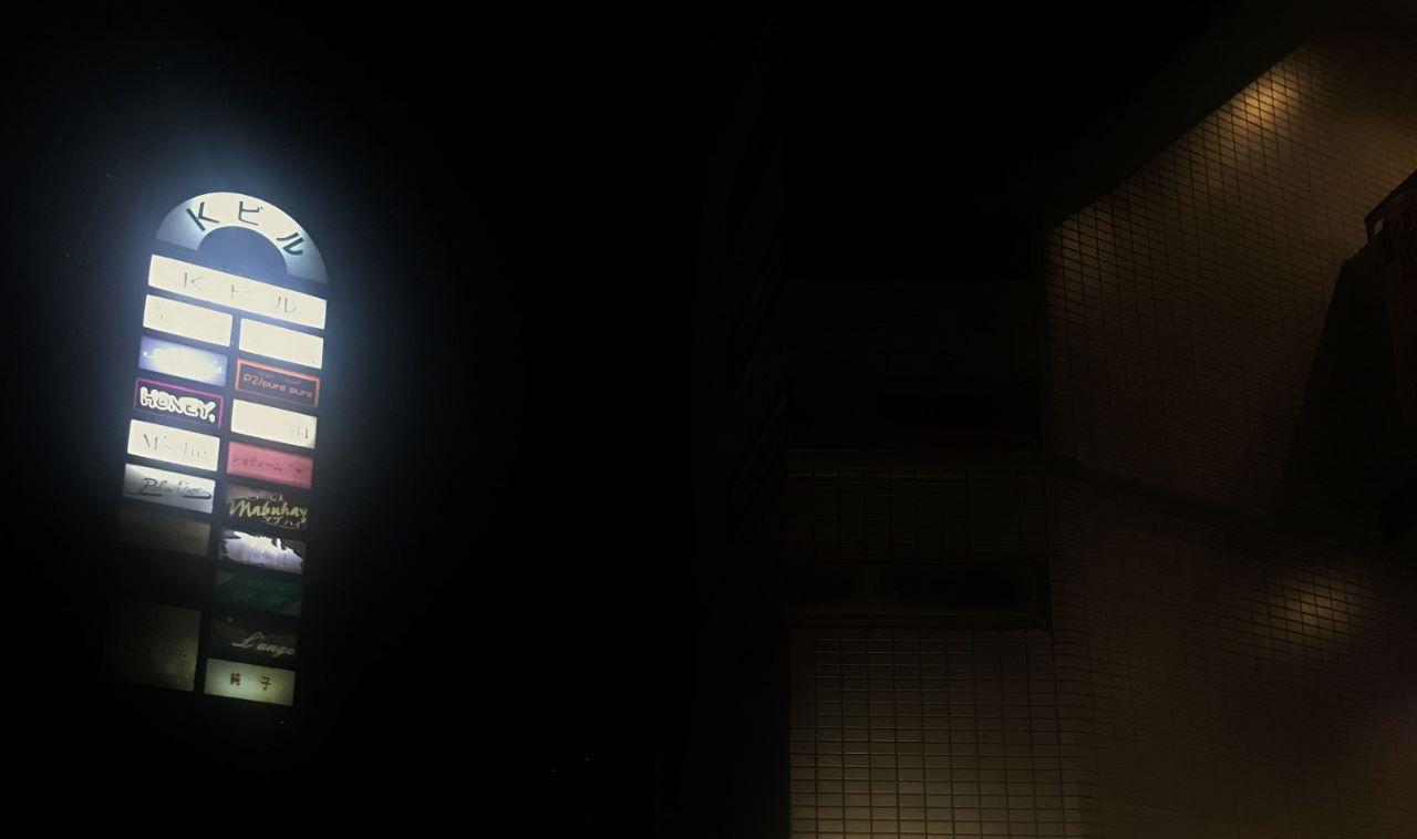 草津駅前 Kビル